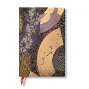Paperblanks butikkönyv Ougi mini vonalas